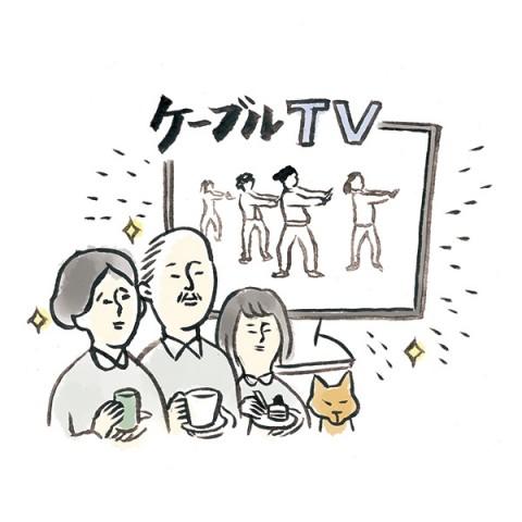TRUNKvol8武雄特集_ケーブルテレビ